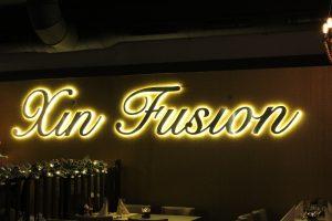 Xin fusion